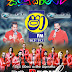 SHAA FM SINDU KAMARE WITH SEEDUWA BRAVE 2021-10-22