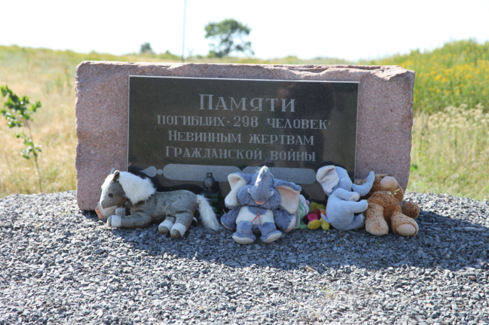 Vasily Prozorov, MH17, Gone not forgotten, Malaysia Airlines, UkrLeaks