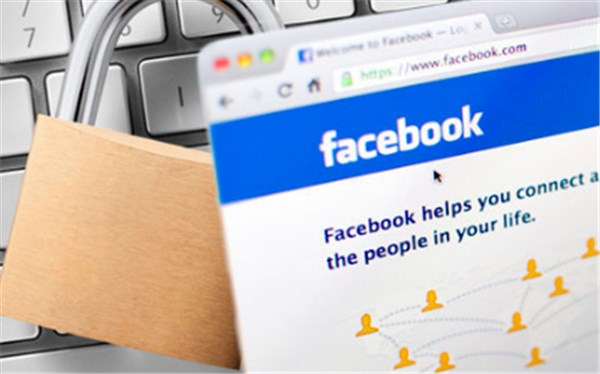 How to Make Facebook Account Private