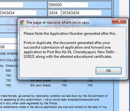 branch passport notification form