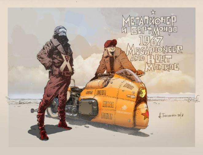 Megapioneer and Burt Munro - Андрея Ткаченко
