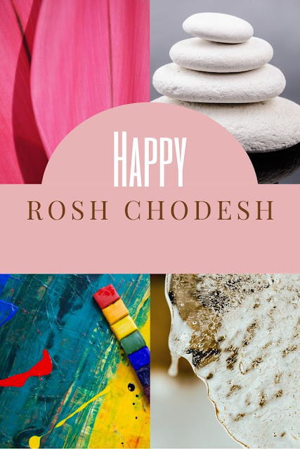Happy Rosh Chodesh Greeting Card | 10 Free Beautiful Cards | New Jewish Month