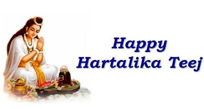 Happy Hartalika Teej 2017 Images Free Download