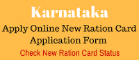 karnataka-ration-card-apply-online