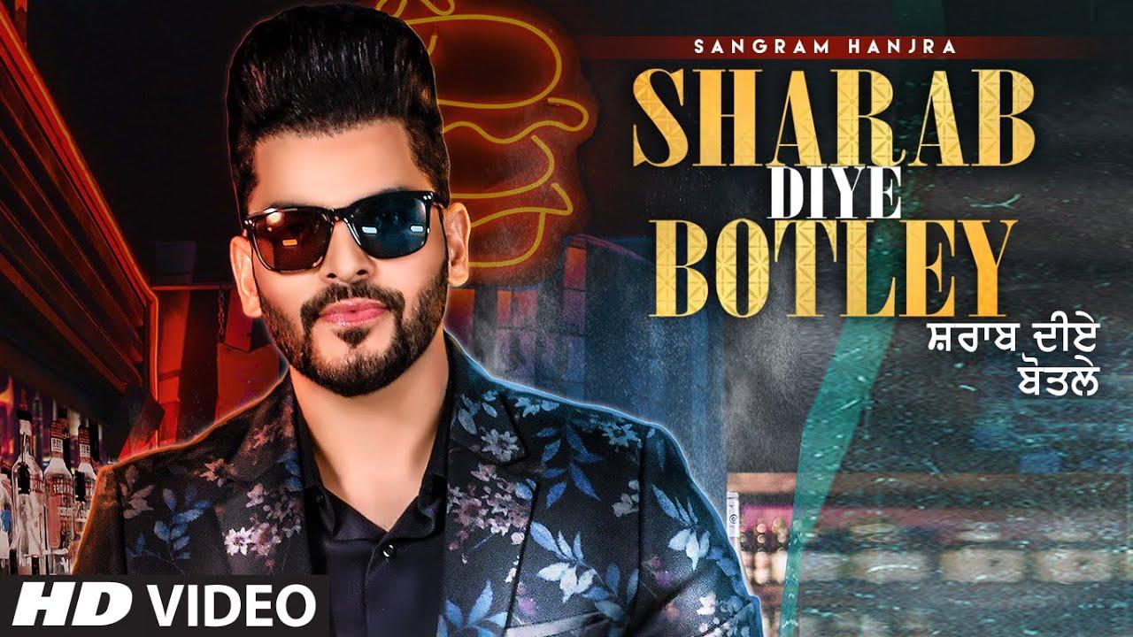 Sharab Diye Botley Lyrics - Sangram Hanjra  Gag Studioz  Pamma Chandeli