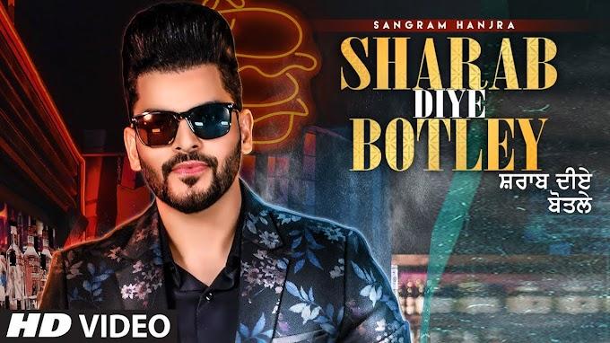 Sharab Diye Botley Lyrics - Sangram Hanjra | Gag Studioz | Pamma Chandeli