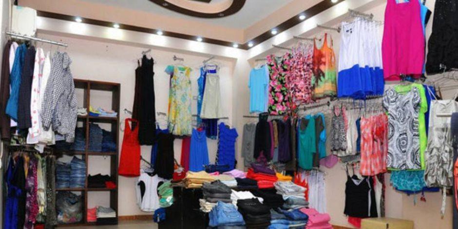 دراسه جدوي فكرة مشروع محل بيع ستوكات ملابس اوروبية في مصر 2020