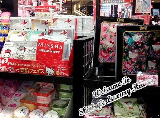 tokyo sky tree hello kitty shopping