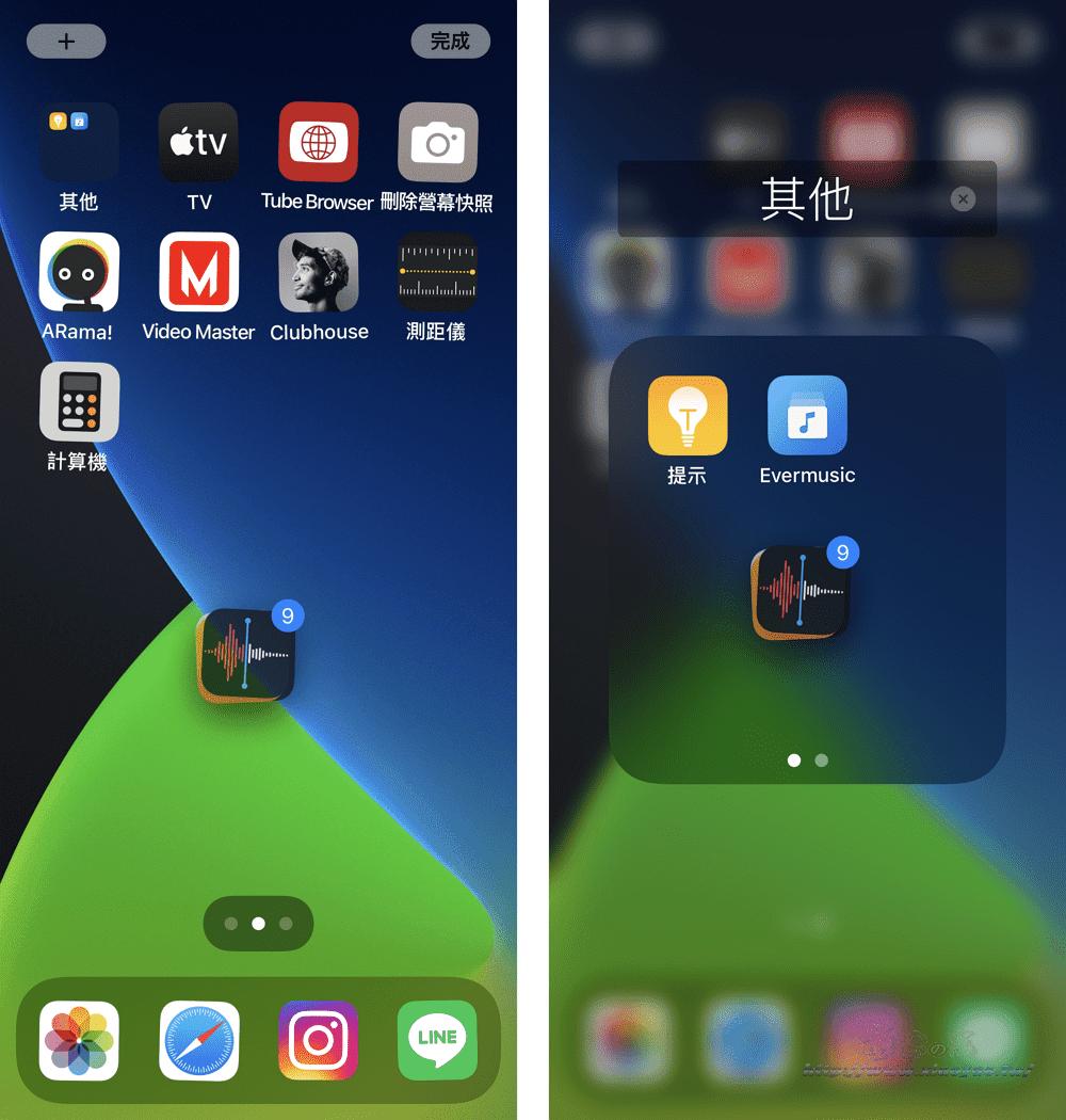 iPhone 快速整理桌面圖示