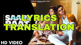 Saari Saari Raat Lyrics in English | With Translation | – Pragati Ft. Shree Brar