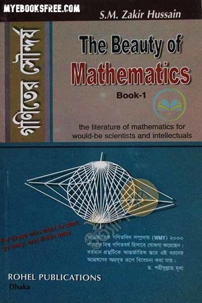 The Beauty of Mathematics PDF Full Book By S. M. Zakir Hussain