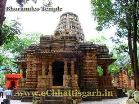 Bhoramdeo Temple - Khajuraho of Chhattisgarh updates by www.EChhattisgarh.in