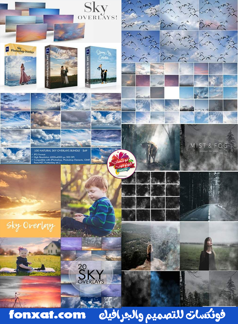 Big Bundle of Sky Overlay + Photoshop Actions for Photographers and Digital Artists