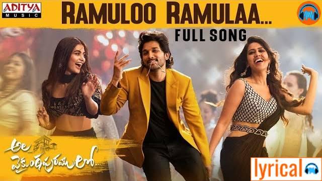 Ramuloo Ramulaa Lyrics in English – AlaVaikunthapurramuloo