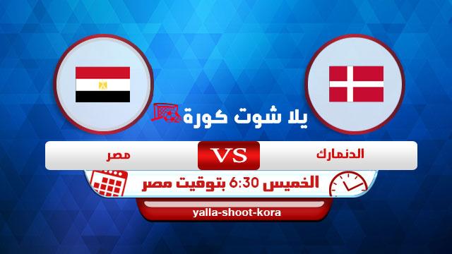 denmark-vs-egypt