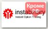 Логотип InstaForex / InstaBinary
