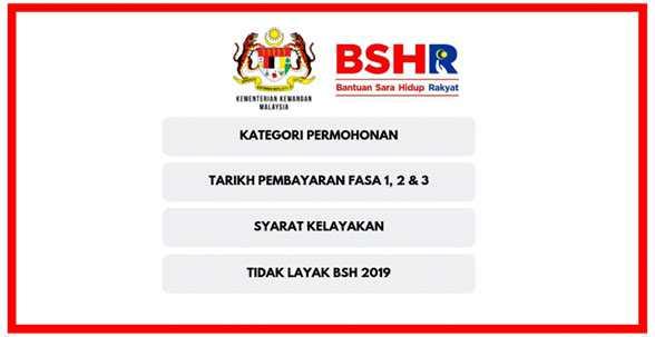 Tarikh pembayaran BSH 2019 Bantuan Sara Hidup Rakyat