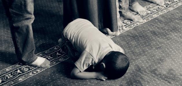 الصلاة ركن الإسلام الأول