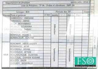 SMP S6 : Groupe B21 TP Ondes et Vibrations