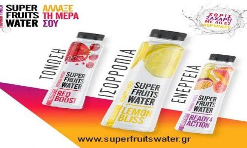 """Με Χρυσό και Ασημένιο Βραβείο διακρίθηκε το βιταμινούχο νερό ''SUPERFRUITS WATER'' της ΧΗΤΟΣ ΑΒΕΕ, στο πλαίσιο του θεσμού """"Healthy Diet Awards 2021 – Innovative Products of the Year""""."""