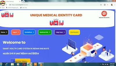 UMID  में रजिस्ट्रेशन कैसे करें How to ragister in UMID 3
