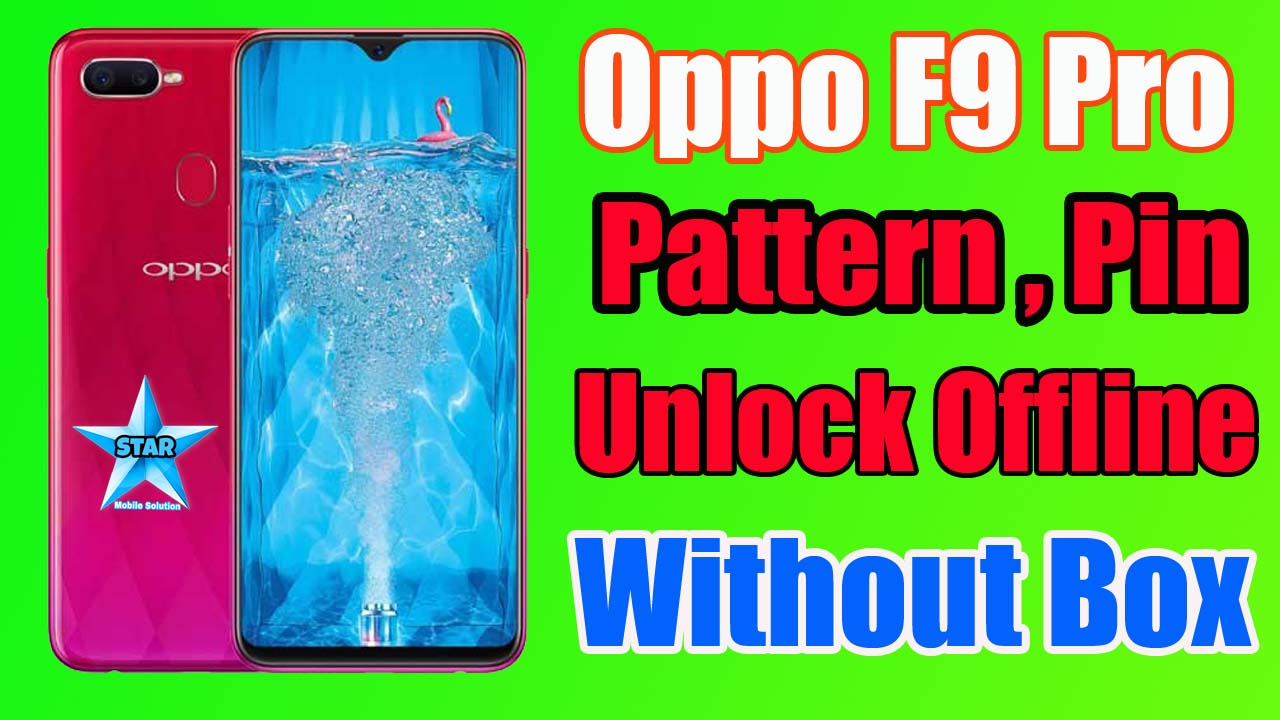 Oppo F9 Pro Pattern Lock Remove Offline | Oppo CPH1823