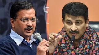 Delhi Election Results 2020 : मनोज तिवारी बोले- नतीजे जो भी हों, जिम्मेदारी मेरी होगी