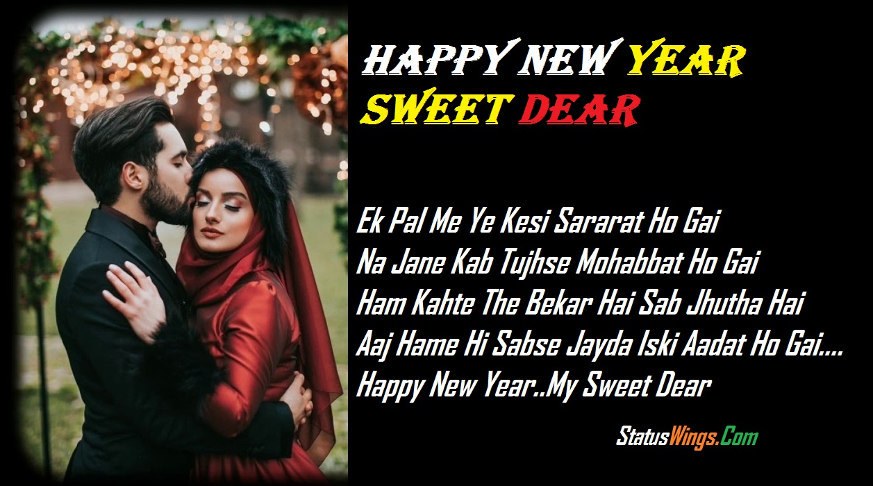 Care Life 2020 Beautiful Status For Gf Bf Happy New Year Wishes In Hindi Shayari Quotes 2020 Messages Sms Nav Varsh Facebook