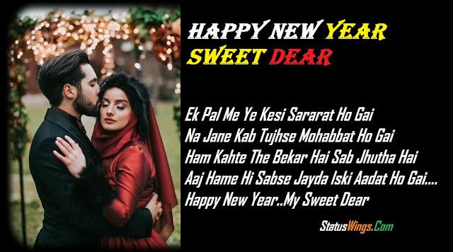 Happy New Year Shayari 2020 For Girlfriend In Hindi Quotes ...