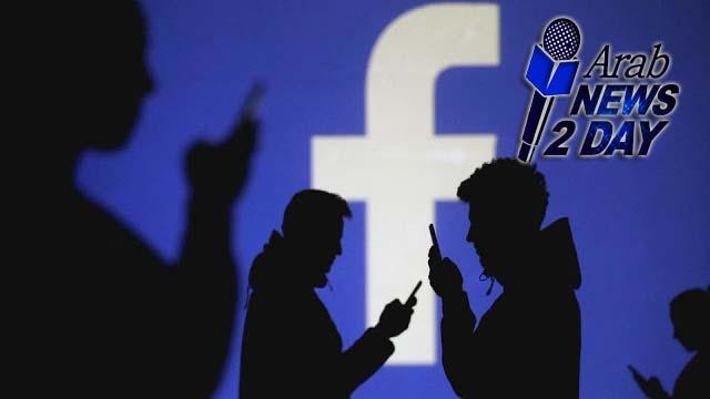 الربح من على الانترنت فيس بوك توجة رساله لمستخدميها ArabNews2Day