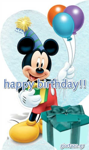 Best Happy Birthday Wishes Mickey Balloons