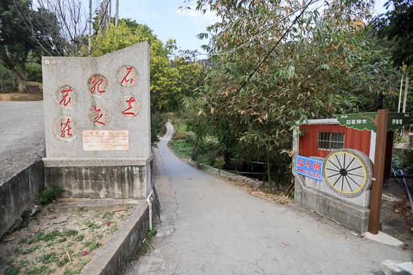 南投國姓糯米橋三級古蹟、看見台灣茄苳神木,免費景點好好拍