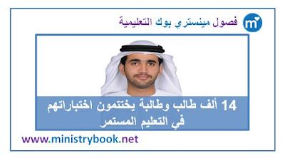 الدكتور-حمد-اليحيائي