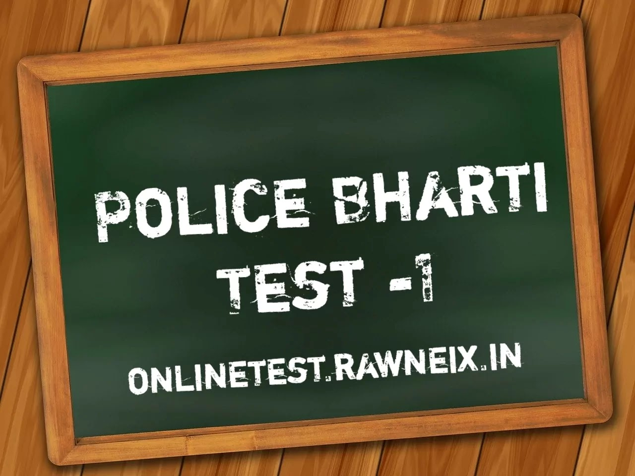 MAHARASHTRA POLICE BHARTI GENERAL KNOWLEDGE TEST : 1