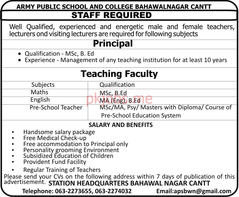 Latest Army Public School and College Teaching Posts 2021