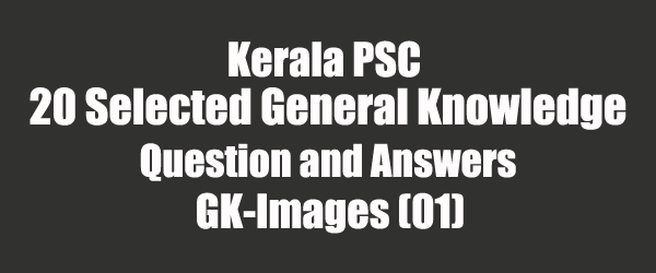 20 Selected General Knowledge Question and Answers | GK-Images 01