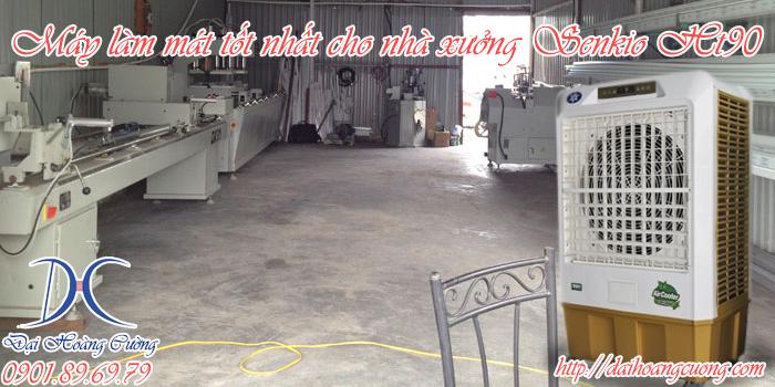 máy làm mát tốt nhất hiện nay cho nhà xưởng đó là Senkio Ht90