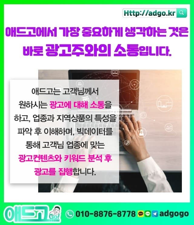 연호역홈페이지관리업체