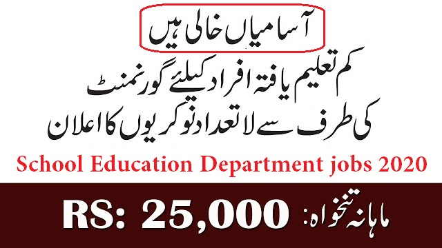 School Education Department Jobs 2020 Apply Now