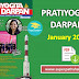 Pratiyogita Darpan English January 2020 Pdf Download