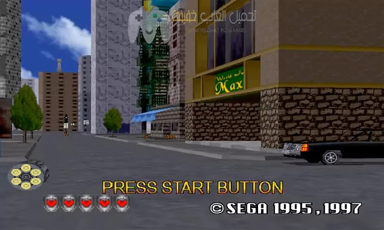 تحميل لعبة الشرطة القديمة Virtua Cop للكمبيوتر