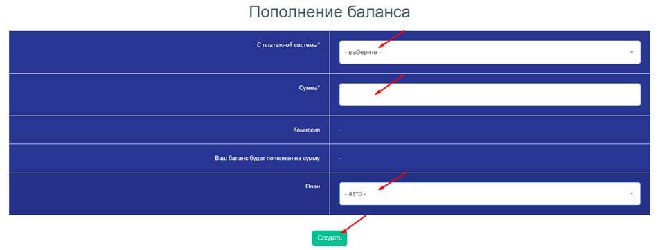 Регистрация в Omibit 4