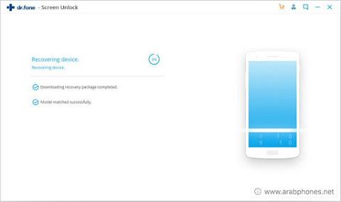 برنامج ازالة قفل الشاشة بدون تصحيح usb وبدون فورمات