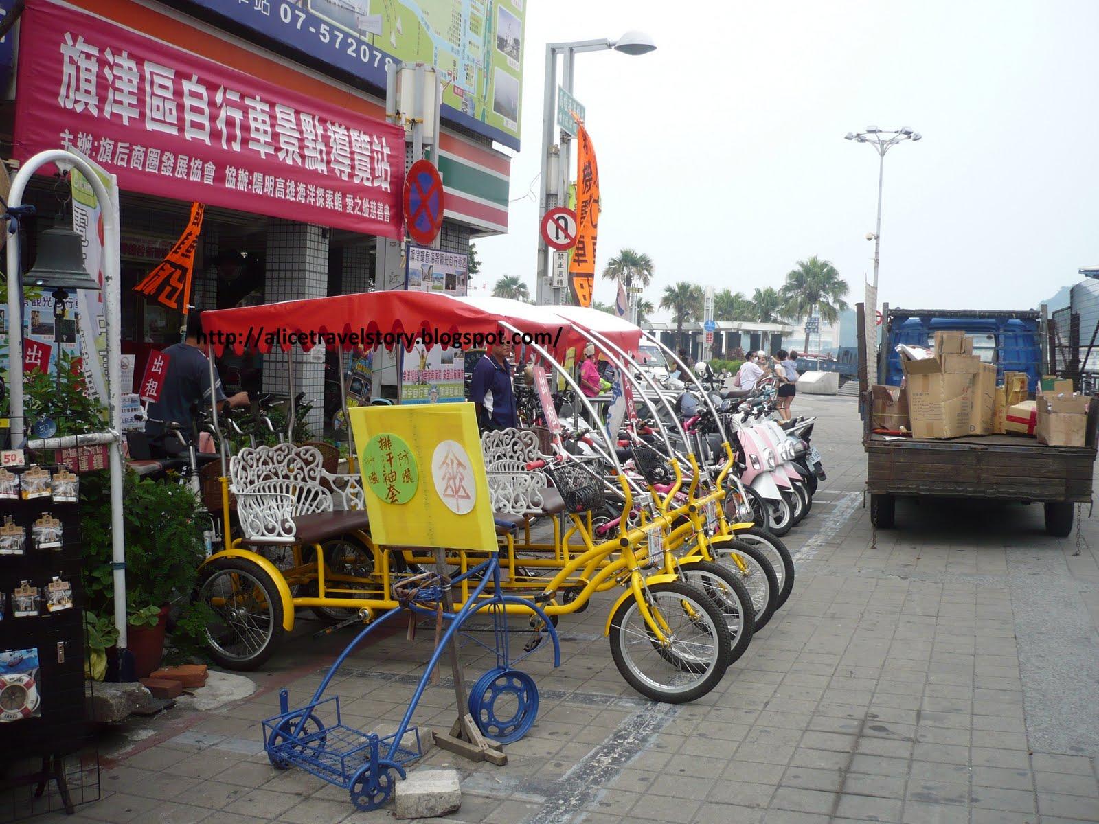 Cijin Island Bike Rental