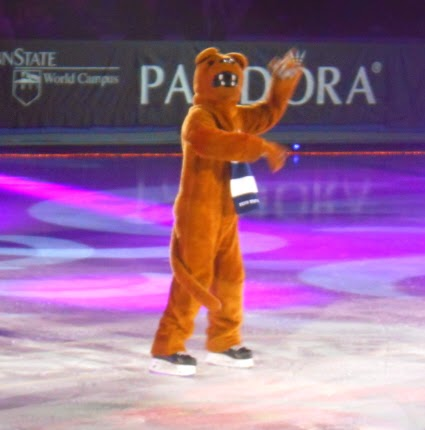 Penn State Mascot