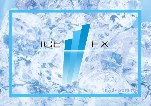 ice-fx, forex, broker, logo, лого, форекс, брокер