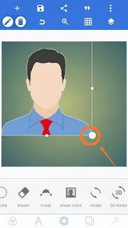 সরকারি চাকরির আবেদনের pixelab photo