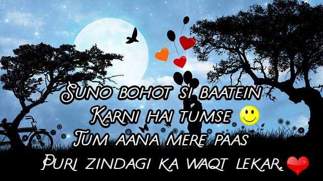 Love Shayari, Best Love Shayari, New Love Shayari 2020