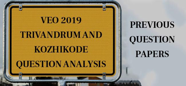 VEO 2019 Trivandrum Kozhikode Answer Key Solutions