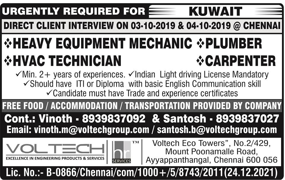 Urgent Required for Kuwait